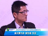 嘉兴胡生明:口碑是本地最好的推广