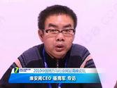 淮安网杨海军:营销和传统有区别