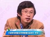 太湖明珠网项行:纯媒体资源是优势