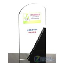 中国最佳IT网站