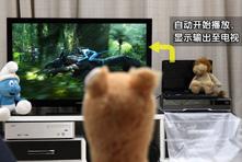 躺在沙发上声控电视