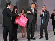 刘小东先生抽取一等奖
