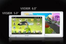 昂达VX570R/580R必备软件