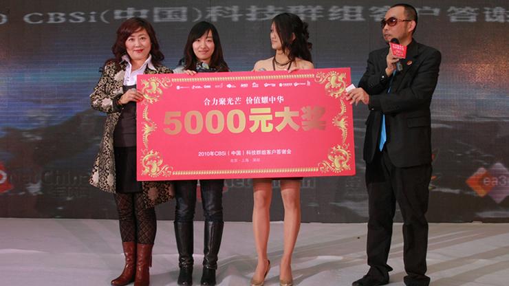 5000元大奖幸运得主