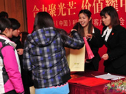 客户会上海站现场