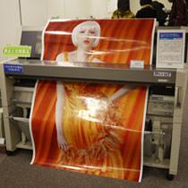 爱普生第一台大幅面喷墨打印机
