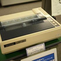 针式打印机的早期产品