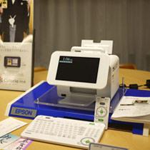 最新的便携式照片打印机