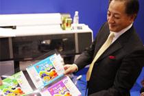 喷墨打印机可以在透明材料上打印
