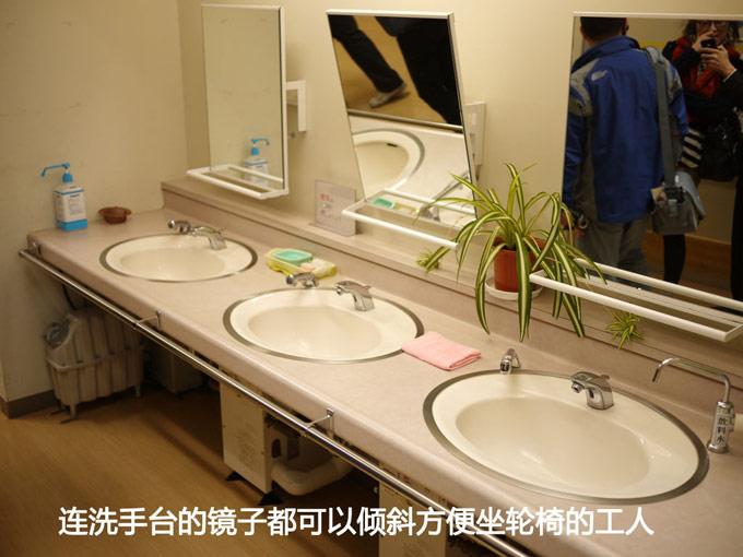 连洗手台 的镜子都可以倾斜方便坐轮椅的工人