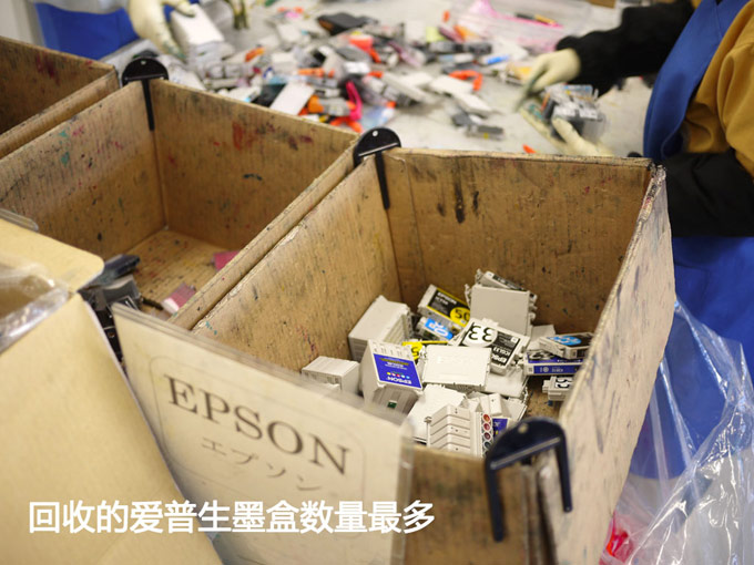 回收的爱普生墨盒数量最多