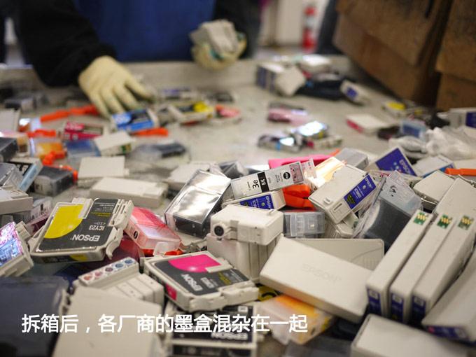 拆箱后,各厂商的墨盒混杂在一起