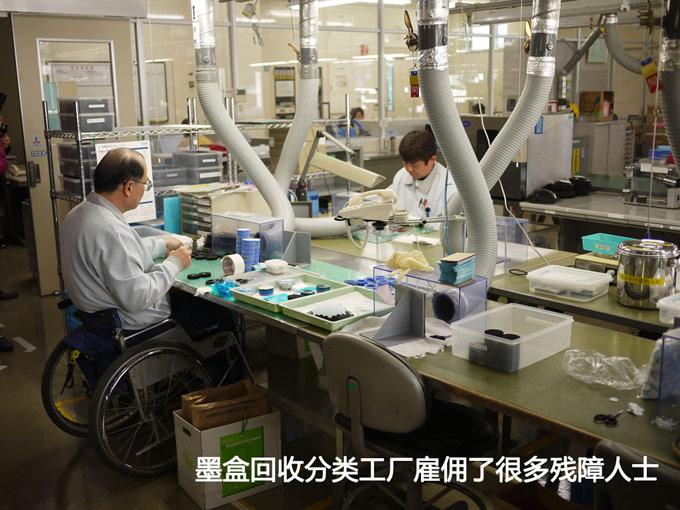 墨盒分类工厂支持残疾人士