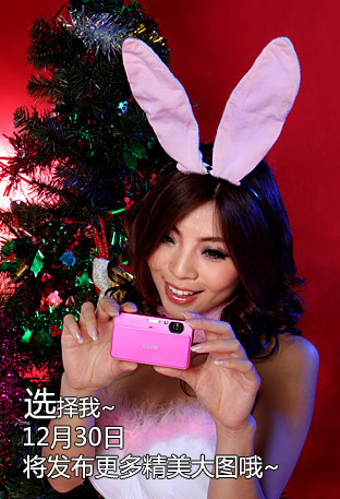 兔MM与索尼T99C