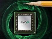 AMD杀手锏APU前景解析