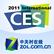 CES官方微博