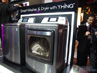 LG 洗衣机亮相