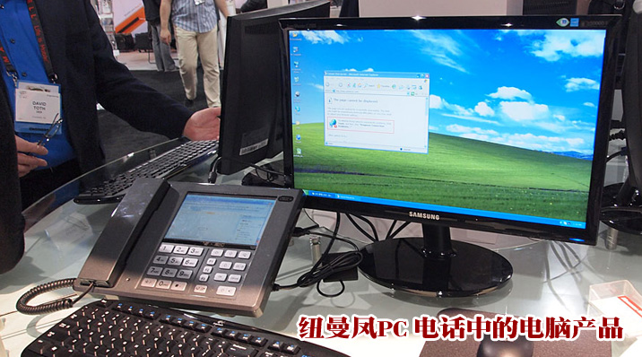 CES 2011:纽曼凤PC 电话中的电脑产品