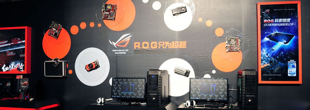 ROG展台