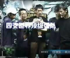 WCG2010 英雄联盟中国区代表队宣传视频