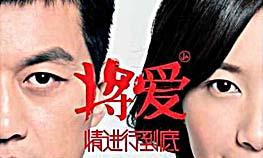 2011情人节必看10部爱情电影