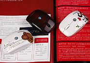 新贵自由豹尚品MS-2010R