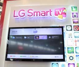 LG三大智能电视亮相