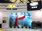 百年惠而浦上海推新品