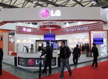 LG 全系家电展区