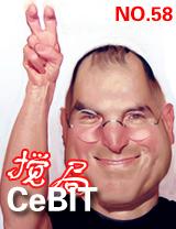 本周刊第58期 iPad2搅局CeBIT
