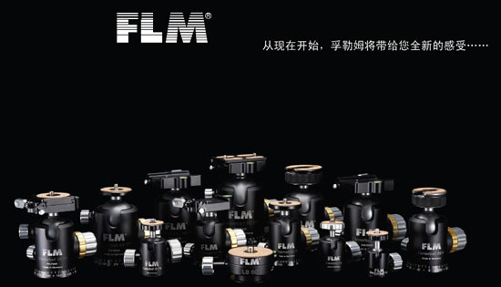 FLM云台