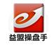 上海益盟软件技术有限公司