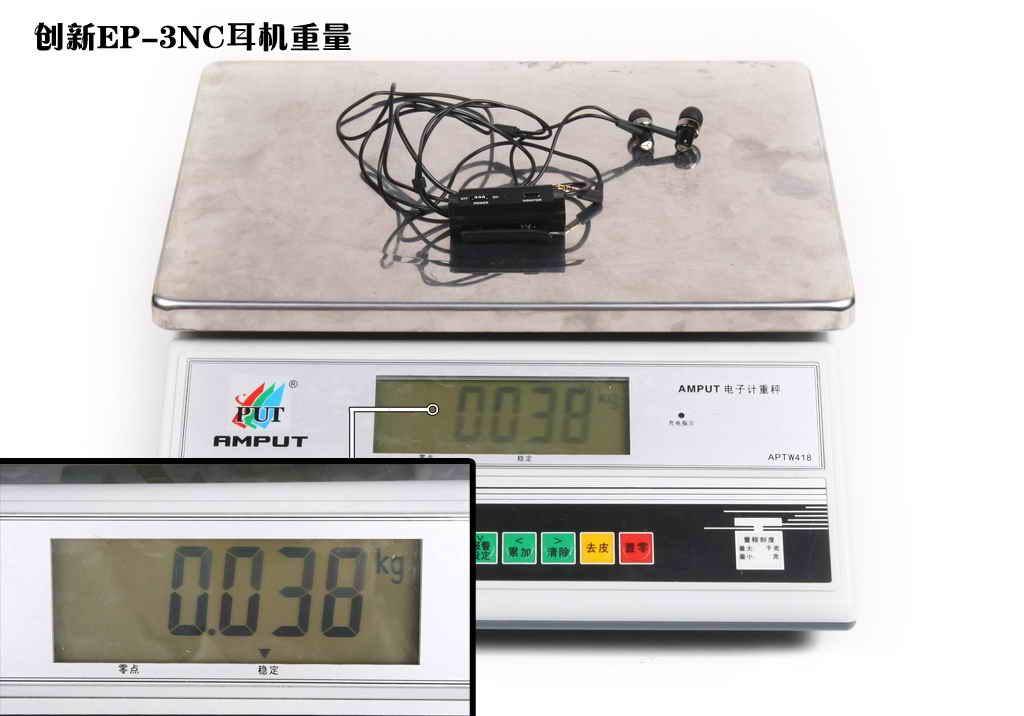 创新EP-3NC重量:38g