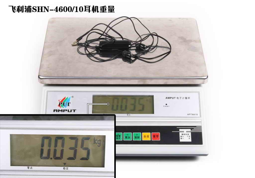飞利浦SHN-4600/10重量:35g