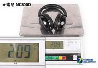 索尼NC500D