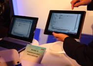 EeePad可以控制笔记本内容