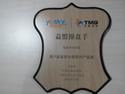 2010年天极网用户最喜爱炒股软件产品奖