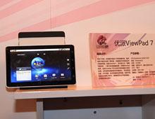 优派ViewPad 7