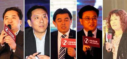 首届平板峰会 看30位行业领袖谁与争锋