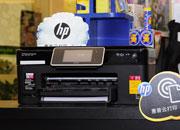 ePrint远程打印