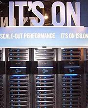 EMC单一文件系统