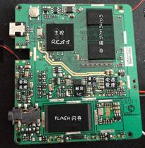 昂达VX580W网友拆机评测