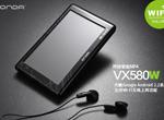 VX580W