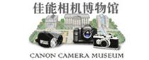 佳能相机博物馆