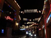 夜幕下的酒吧街
