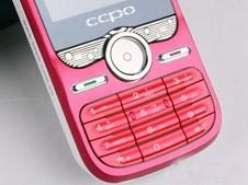 CCPO A600键盘设计很到位