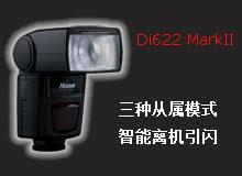 Di622 Mark II