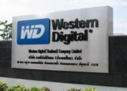西部数据43亿美元闪电收购日立