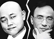 陈晓辞去国美董事局主席职位