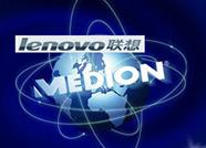 联想2.31亿欧元收购德国Medion